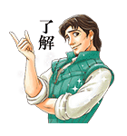 イケメン!ディズニーキャラクターズ(個別スタンプ:1)