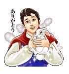 イケメン!ディズニーキャラクターズ(個別スタンプ:6)