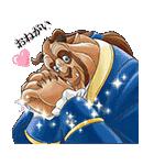 イケメン!ディズニーキャラクターズ(個別スタンプ:8)
