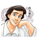 イケメン!ディズニーキャラクターズ(個別スタンプ:13)