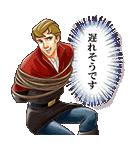 イケメン!ディズニーキャラクターズ(個別スタンプ:24)