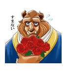 イケメン!ディズニーキャラクターズ(個別スタンプ:27)
