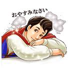 イケメン!ディズニーキャラクターズ(個別スタンプ:32)