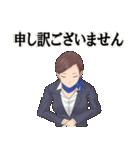 お仕事イロイロ -Women's edition-(個別スタンプ:30)