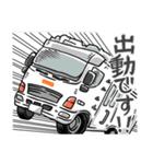レッツ 報道(個別スタンプ:02)