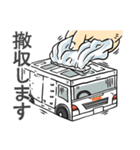 レッツ 報道(個別スタンプ:03)