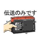 レッツ 報道(個別スタンプ:04)