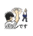 レッツ 報道(個別スタンプ:11)