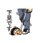 レッツ 報道(個別スタンプ:12)