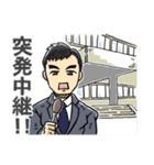 レッツ 報道(個別スタンプ:13)