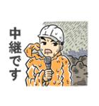 レッツ 報道(個別スタンプ:14)