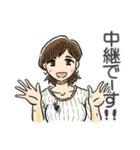 レッツ 報道(個別スタンプ:15)