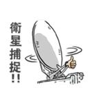 レッツ 報道(個別スタンプ:18)