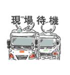 レッツ 報道(個別スタンプ:20)