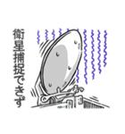 レッツ 報道(個別スタンプ:21)