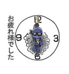 レッツ 報道(個別スタンプ:22)