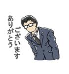 レッツ 報道(個別スタンプ:24)
