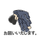 レッツ 報道(個別スタンプ:25)