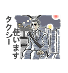 レッツ 報道(個別スタンプ:26)