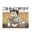 レッツ 報道(個別スタンプ:27)