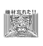 レッツ 報道(個別スタンプ:28)