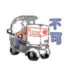 レッツ 報道(個別スタンプ:30)