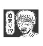 レッツ 報道(個別スタンプ:32)