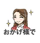 レッツ 報道(個別スタンプ:36)