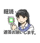 レッツ 報道(個別スタンプ:38)