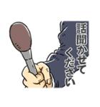 レッツ 報道(個別スタンプ:39)