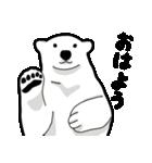 ホッキョクグマのスタンプ2(個別スタンプ:01)