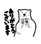 ホッキョクグマのスタンプ2(個別スタンプ:04)