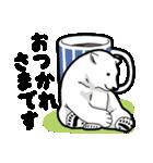 ホッキョクグマのスタンプ2(個別スタンプ:05)