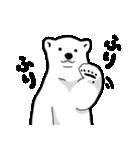 ホッキョクグマのスタンプ2(個別スタンプ:06)