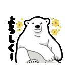 ホッキョクグマのスタンプ2(個別スタンプ:09)