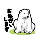 ホッキョクグマのスタンプ2(個別スタンプ:10)