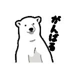 ホッキョクグマのスタンプ2(個別スタンプ:11)