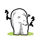 ホッキョクグマのスタンプ2(個別スタンプ:13)