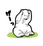 ホッキョクグマのスタンプ2(個別スタンプ:14)