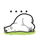 ホッキョクグマのスタンプ2(個別スタンプ:17)