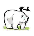 ホッキョクグマのスタンプ2(個別スタンプ:20)