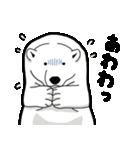 ホッキョクグマのスタンプ2(個別スタンプ:21)