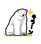 ホッキョクグマのスタンプ2(個別スタンプ:22)
