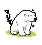 ホッキョクグマのスタンプ2(個別スタンプ:23)