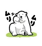 ホッキョクグマのスタンプ2(個別スタンプ:26)