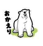 ホッキョクグマのスタンプ2(個別スタンプ:29)