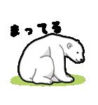ホッキョクグマのスタンプ2(個別スタンプ:31)
