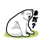 ホッキョクグマのスタンプ2(個別スタンプ:32)