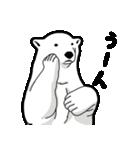 ホッキョクグマのスタンプ2(個別スタンプ:35)