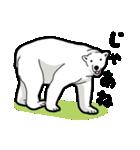 ホッキョクグマのスタンプ2(個別スタンプ:37)